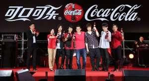 2014可口可乐五月天见面会